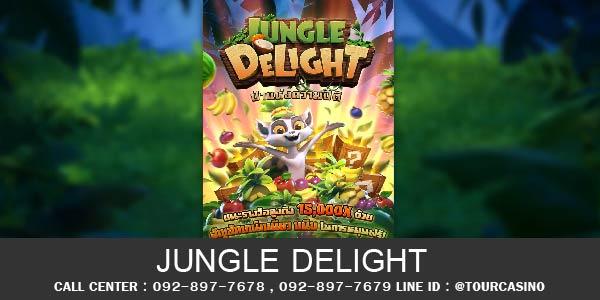 เกมส์สล็อต Jungle Delight