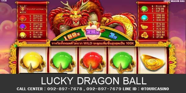 เกมส์สล็อต Lucky Dragon Ball