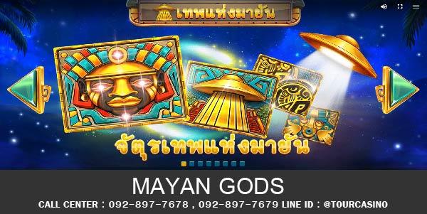 เกมส์สล็อต Mayan Gods