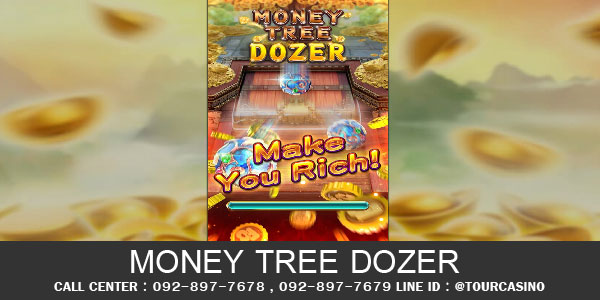 เกมส์กบดันเหรียญ Money Tree Dozer