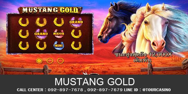 เกมส์สล็อต Mustang Gold