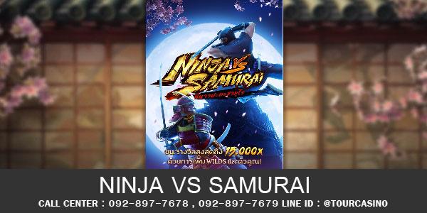 เกมส์สล็อต Ninja vs Samurai