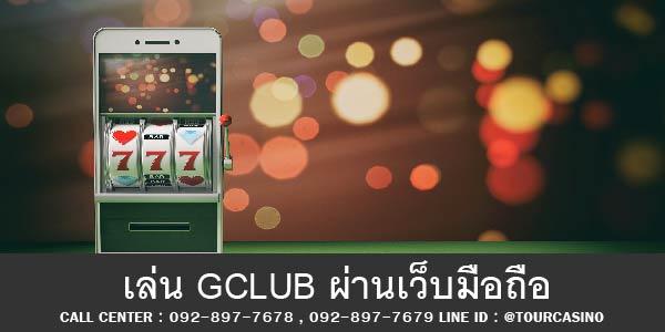 เว็บไซต์ Royal online 8888