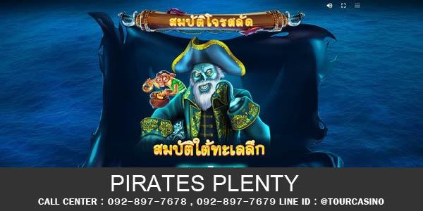 เกมส์สล็อต Pirates Plenty