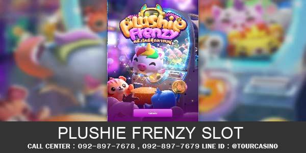 เกมส์สล็อต Plushie Frenzy