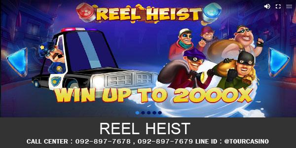 เกมส์สล็อต Reel Heist