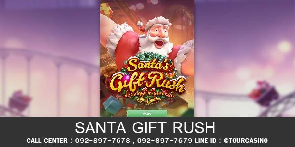 เกมส์สล็อต Santa's Gift Rush