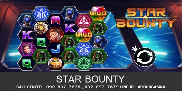 เกมส์สล็อต Star Bounty