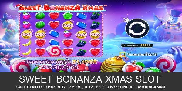 เกมส์สล็อต Sweet bonaza X mas