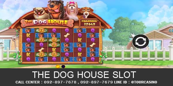 เกมส์สล็อต The Dog House