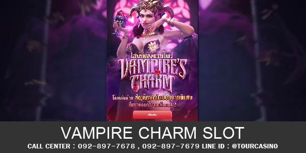 เกมส์สล็อต Vampire's Charm