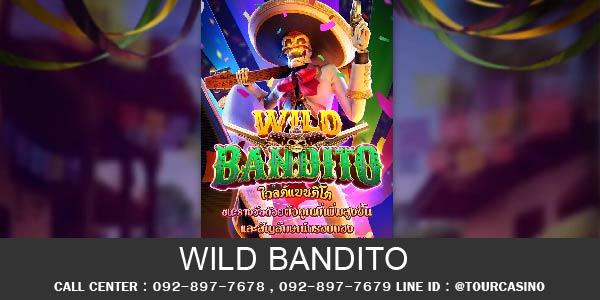 เกมส์สล็อต Wild Bandito
