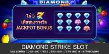เกมส์สล็อต Diamond Strike