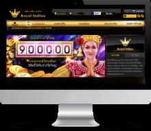 Royal online entertainment คาสิโนออนไลน์ #1 ที่ยังคงได้รับความนิยมสูงสุด