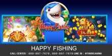 เกมส์ยิงปลา Happy Fishing