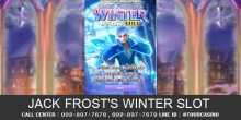 เกมส์สล็อต Jack Frost's Winter