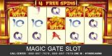 เกมส์สล็อต Magic Gate