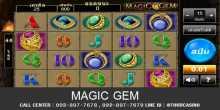 เกมส์สล็อต Magic Gem