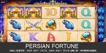 เกมส์สล็อต Persian Fortune