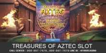 เกมส์สล็อต Treasures of Aztec