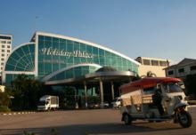รถทัวร์คาสิโน ฮอลิเดย์ พาเลซ คาสิโน Holiday Palace Casino