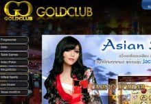 ดาวน์โหลด GoldClub Slot